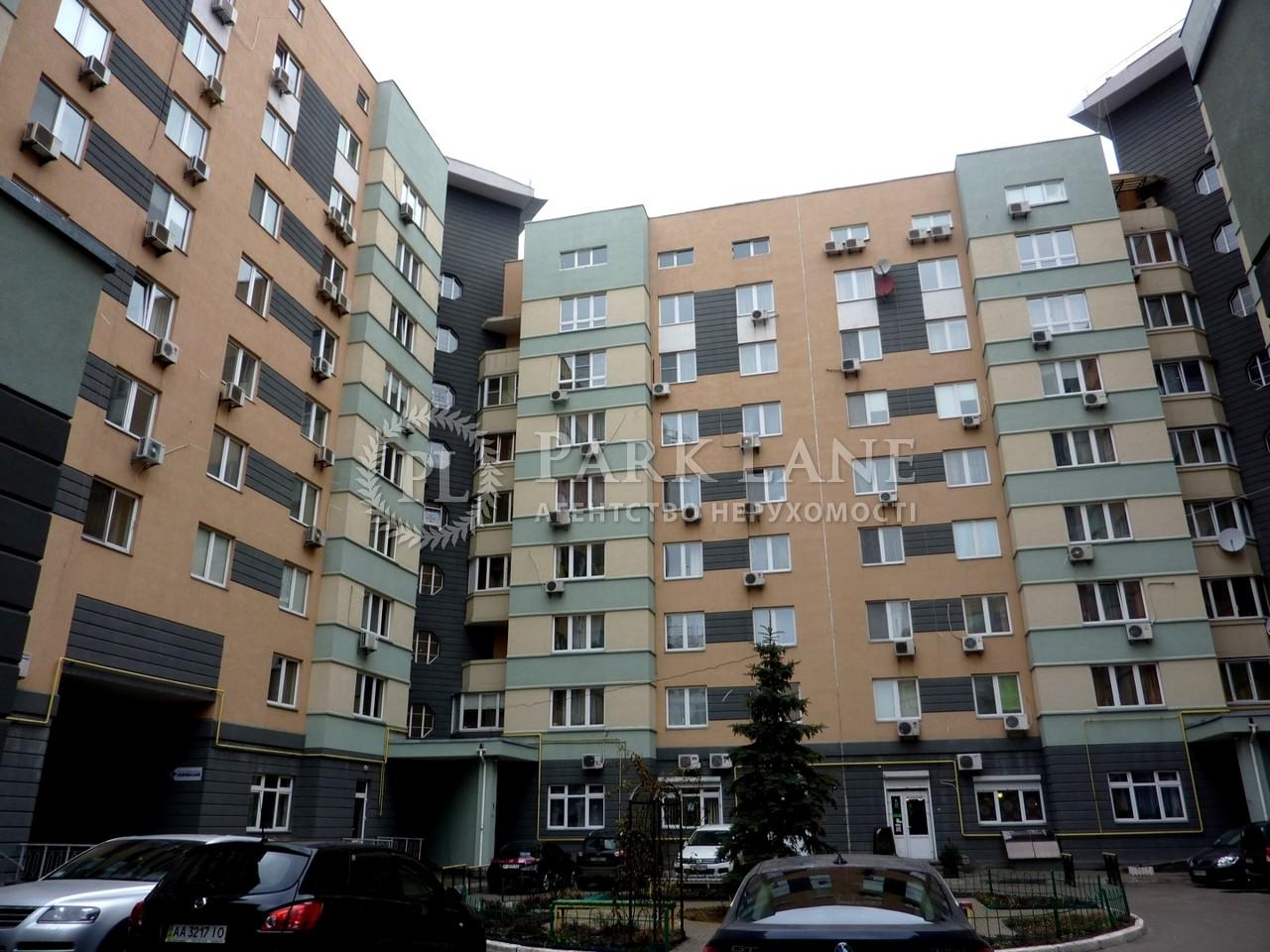 Квартира ул. Окипной Раиcы, 8, Киев, N-21701 - Фото 21