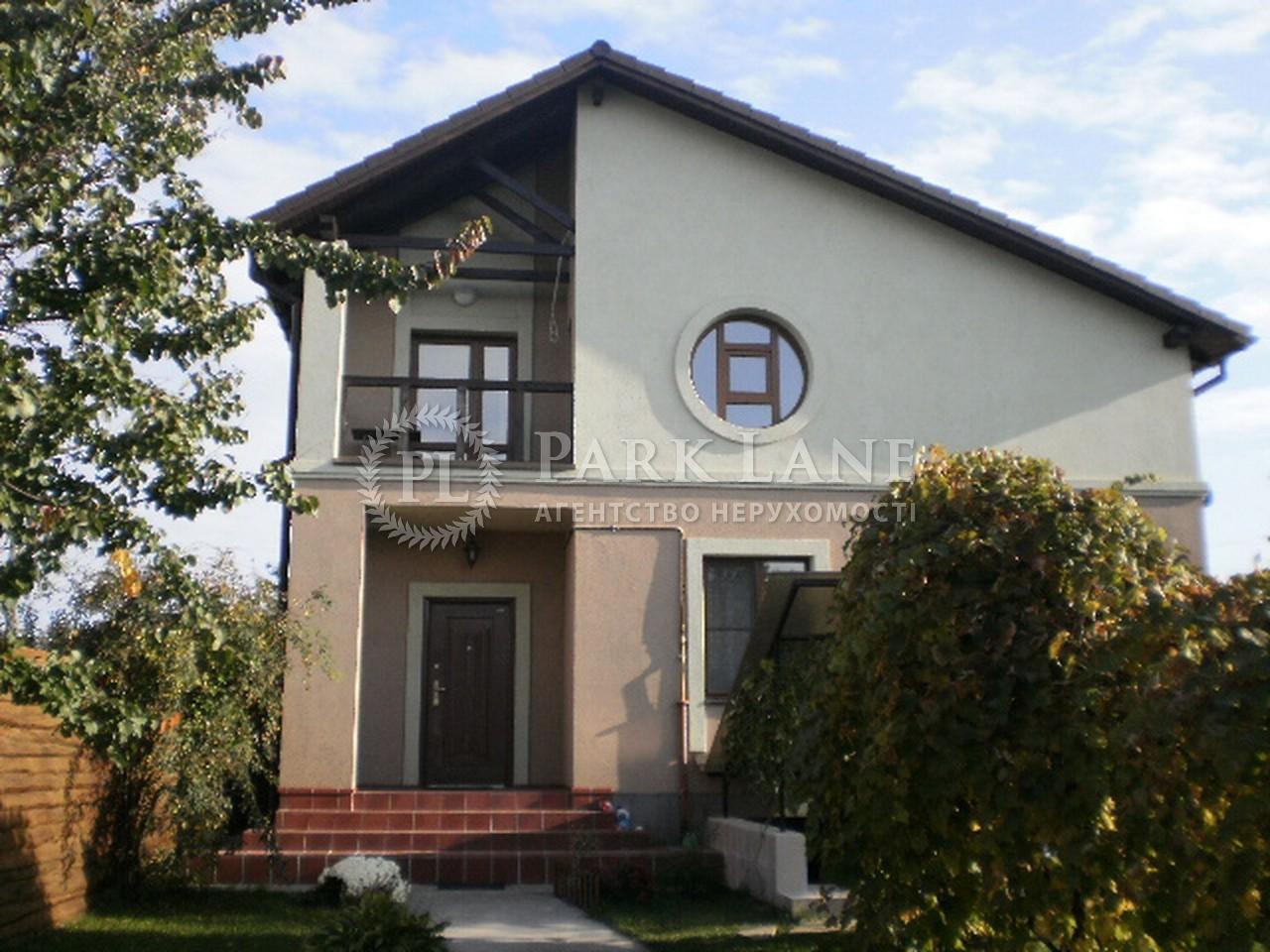 Дом ул. Щорса, Софиевская Борщаговка, J-7771 - Фото 1