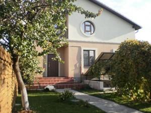 Дом J-7771, Щорса, Софиевская Борщаговка - Фото 2