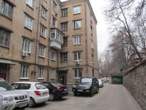 Квартира R-21013, Мар'яненка Івана, 7, Київ - Фото 3