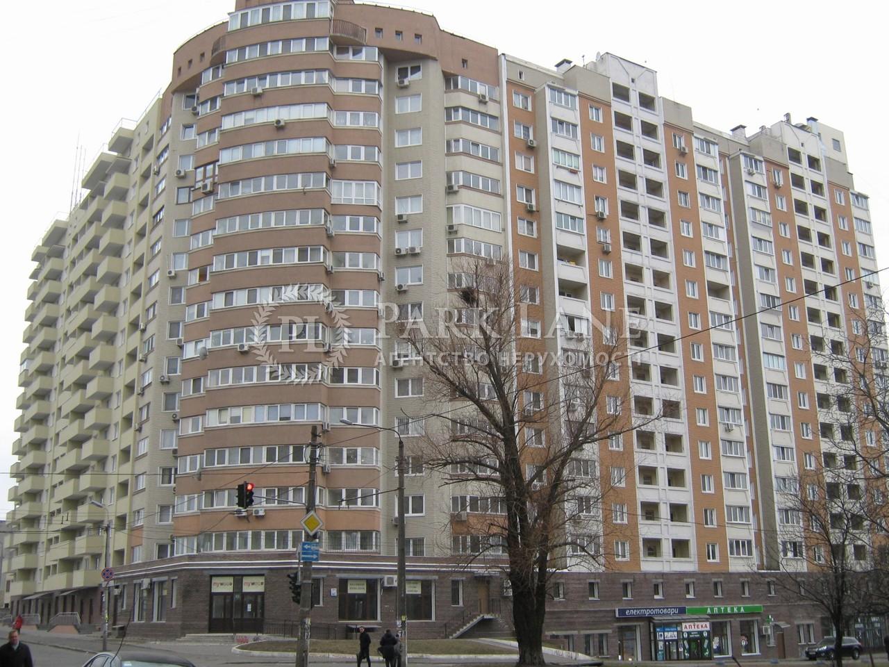 Магазин, вул. Смілянська, Київ, Z-1380977 - Фото 1