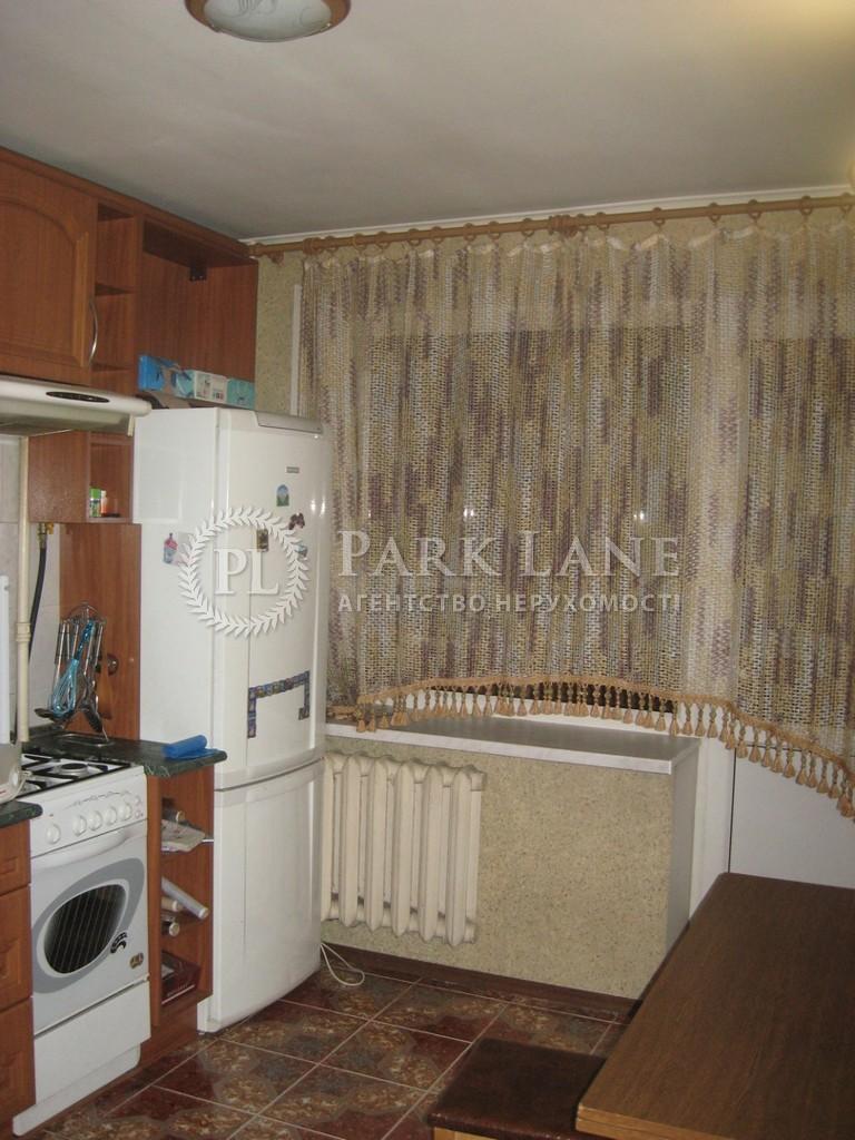 Квартира ул. Саксаганского, 92/94, Киев, X-5844 - Фото 6