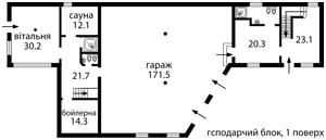 Дом X-6230, Старые Петровцы - Фото 6