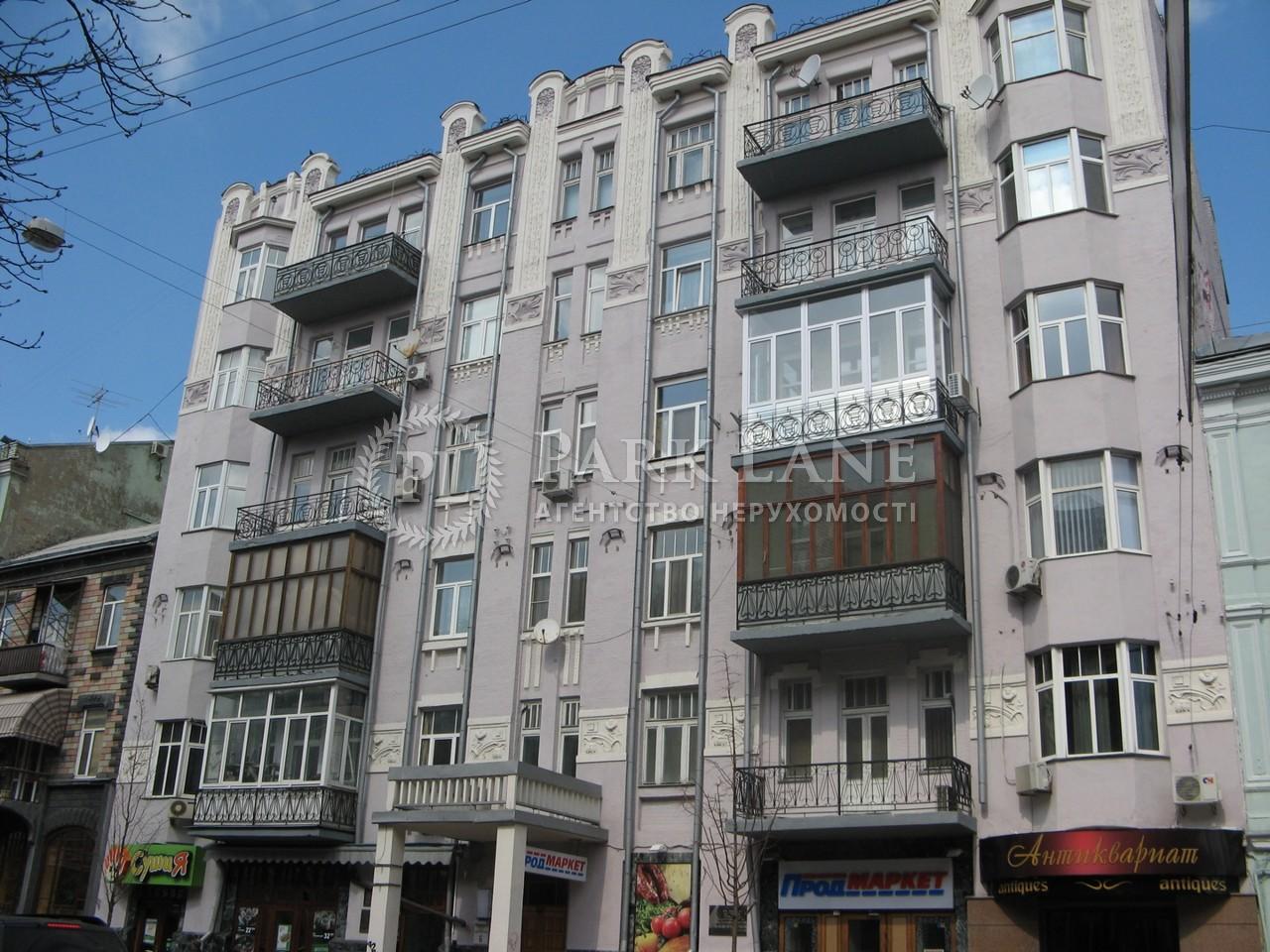 Квартира ул. Большая Житомирская, 6, Киев, C-75761 - Фото 10