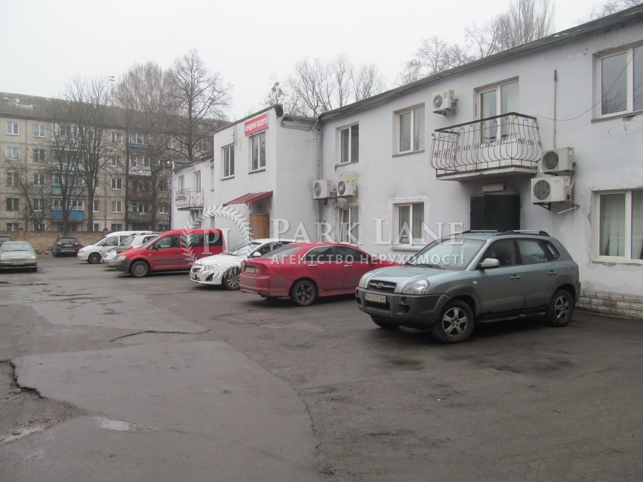 Офіс, вул. Білецького Академіка, Київ, N-9630 - Фото 3