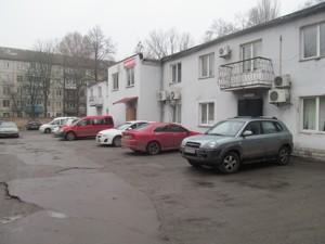 Офіс, N-9630, Білецького Академіка, Київ - Фото 2
