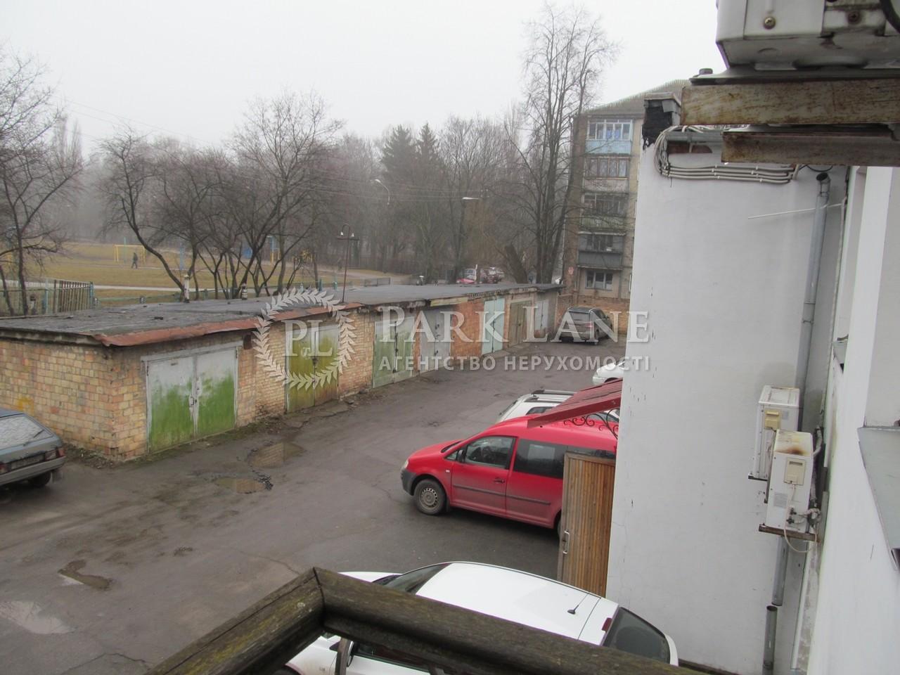 Офіс, вул. Білецького Академіка, Київ, N-9630 - Фото 9