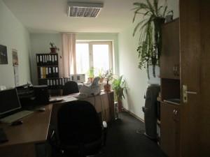 Офіс, N-9630, Білецького Академіка, Київ - Фото 5
