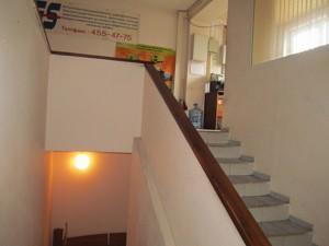 Офіс, N-9630, Білецького Академіка, Київ - Фото 7