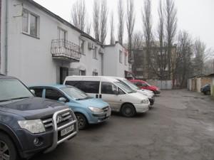 Офіс, N-9630, Білецького Академіка, Київ - Фото 1
