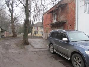 Офіс, N-9630, Білецького Академіка, Київ - Фото 10