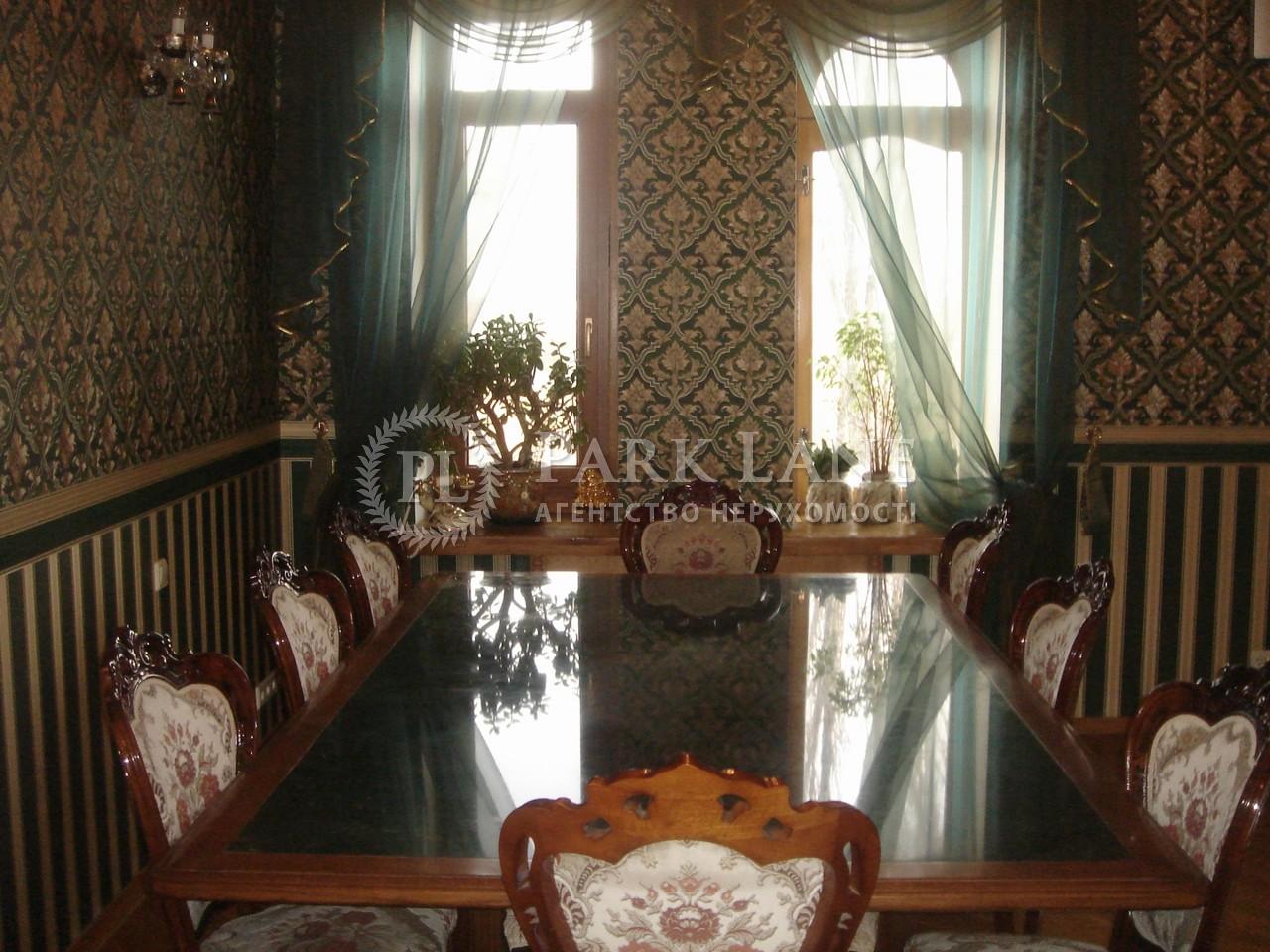 Квартира ул. Мельникова, 75, Киев, Z-737936 - Фото 5