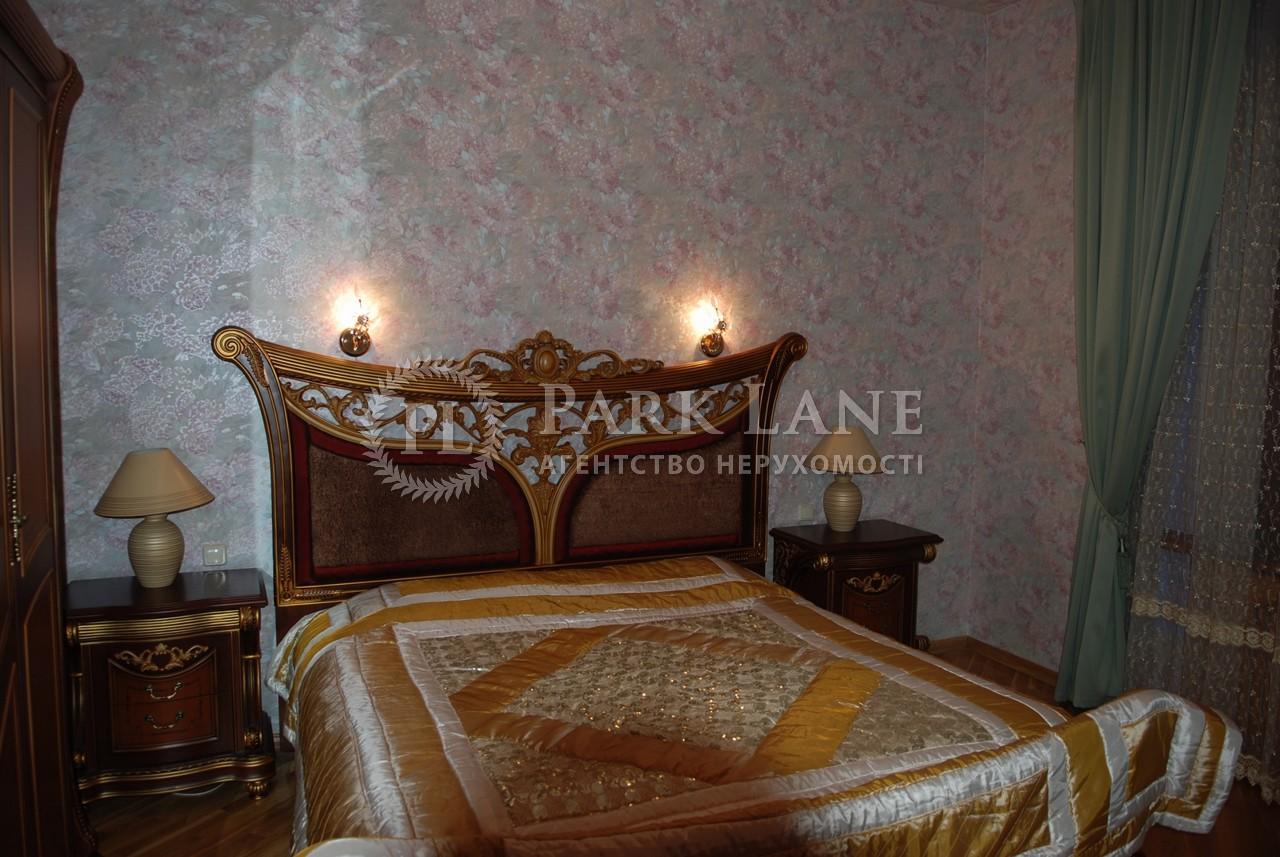 Квартира ул. Мельникова, 75, Киев, Z-737936 - Фото 4