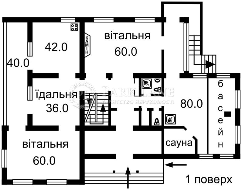 Дом ул. Старокиевская, Козин (Конча-Заспа), B-72018 - Фото 3