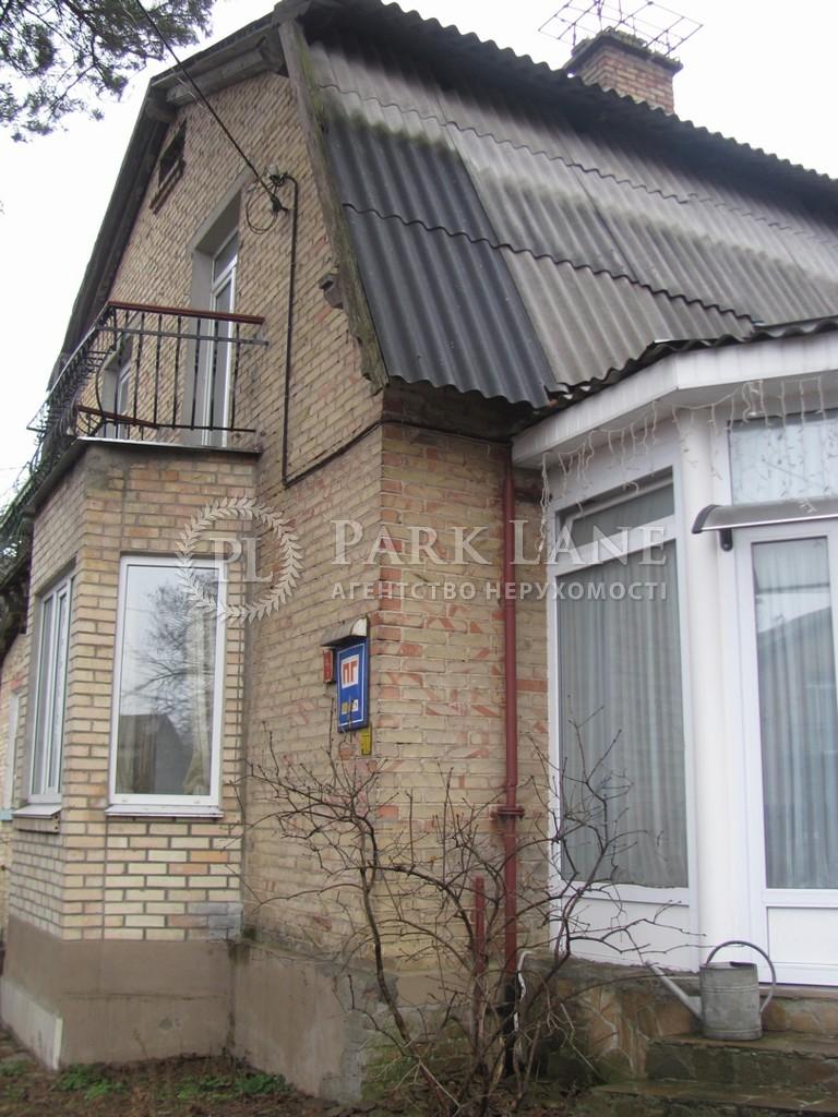 Дом ул. Ракетная, Киев, H-28810 - Фото 20