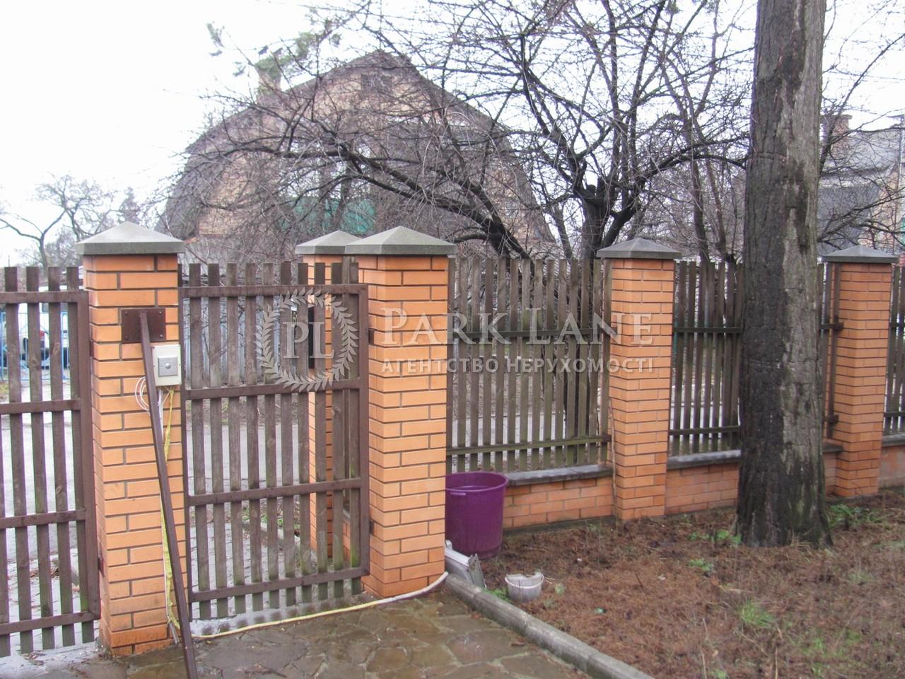 Дом ул. Ракетная, Киев, H-28810 - Фото 15