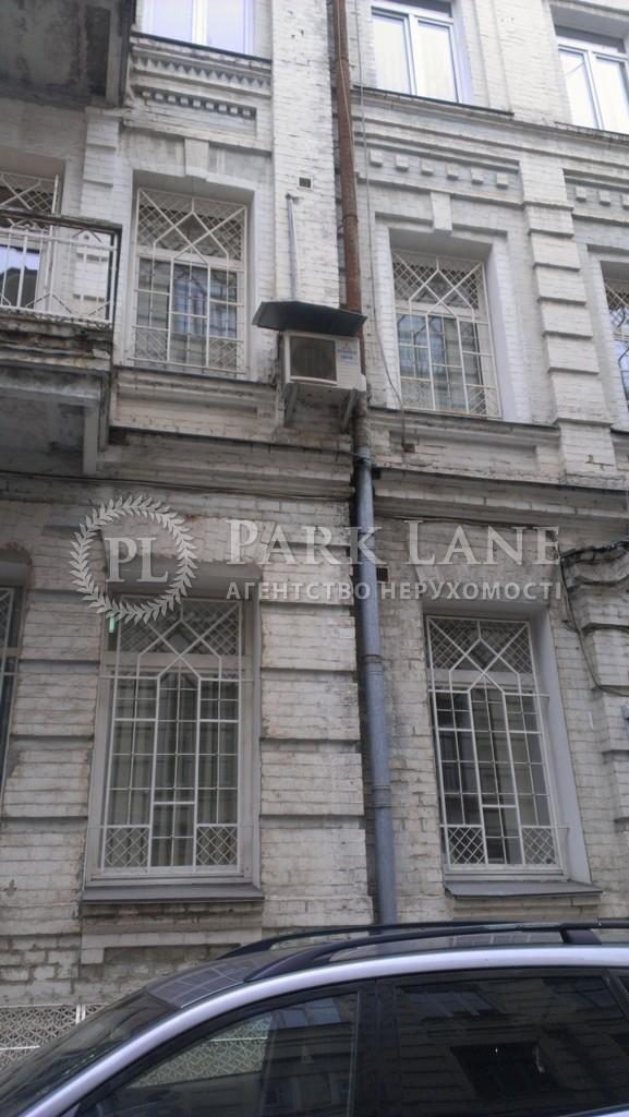 Квартира ул. Антоновича (Горького), 20б, Киев, X-6710 - Фото 21