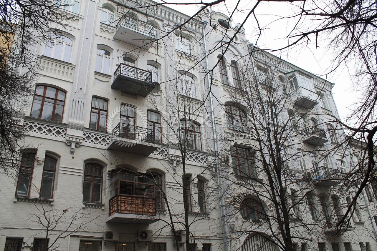 Нежитлове приміщення, Липський пров., Київ, Z-1459388 - Фото 1