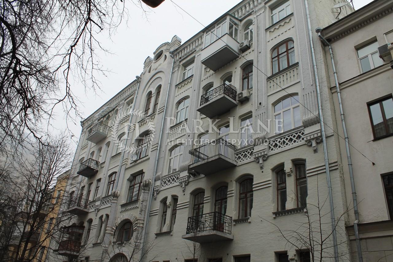 Офіс, Липський пров., Київ, E-31819 - Фото 13