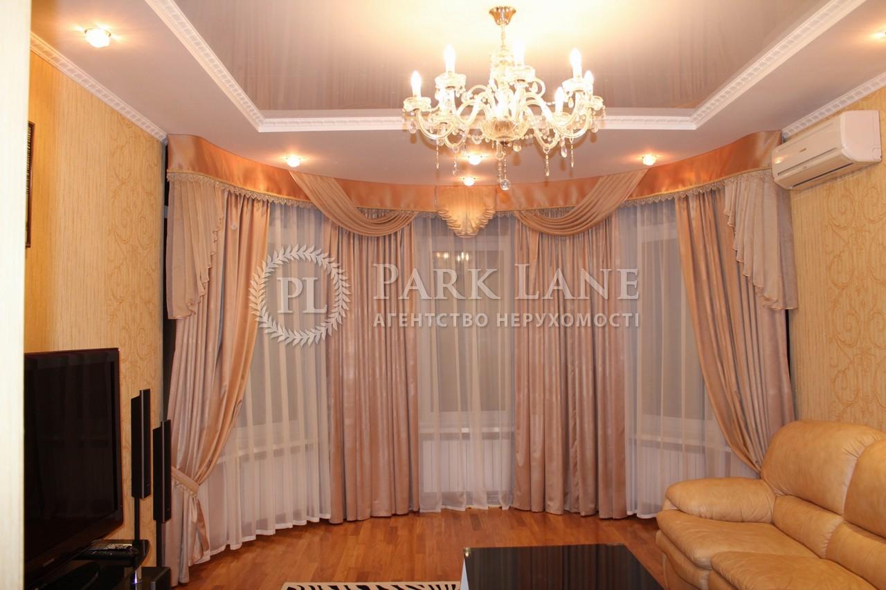Квартира ул. Дмитриевская, 69, Киев, Z-1338123 - Фото 3