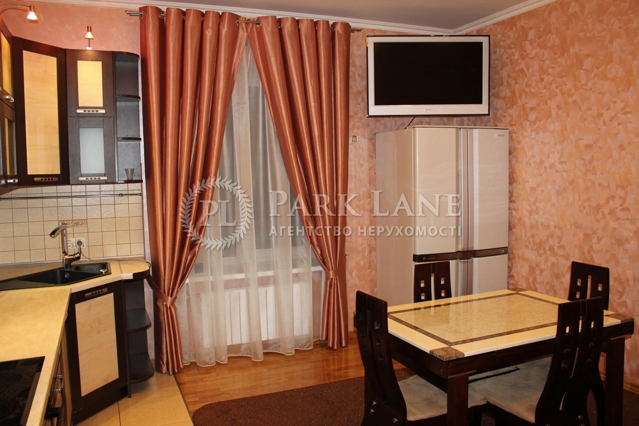 Квартира ул. Дмитриевская, 69, Киев, Z-1338123 - Фото 11
