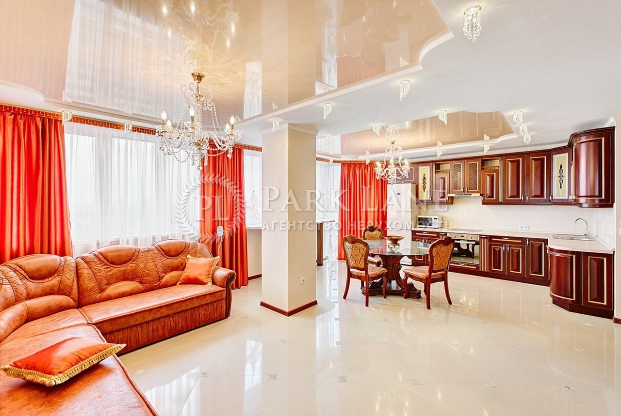 Квартира ул. Гетьмана Вадима (Индустриальная), 1в, Киев, Z-932171 - Фото 4