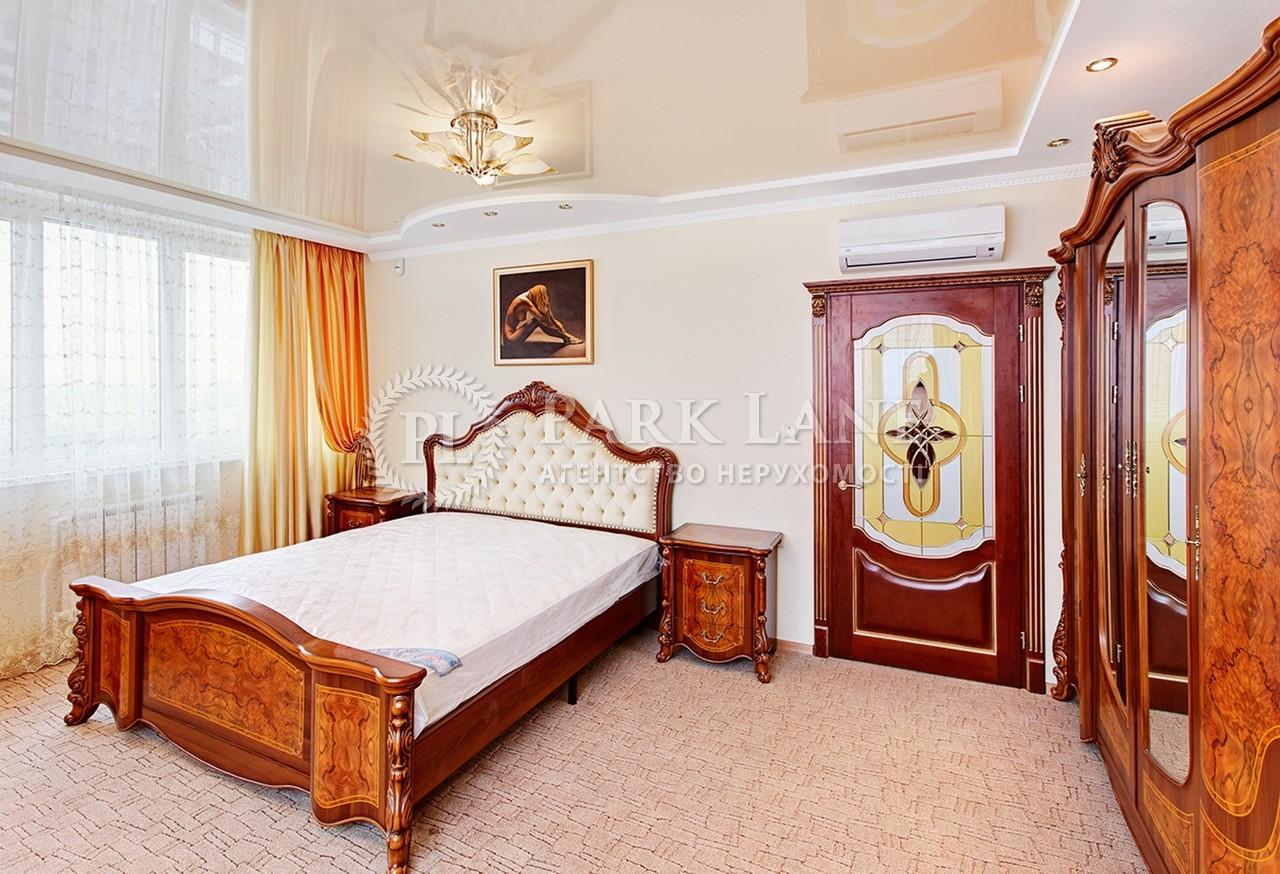 Квартира ул. Гетьмана Вадима (Индустриальная), 1в, Киев, Z-932171 - Фото 8