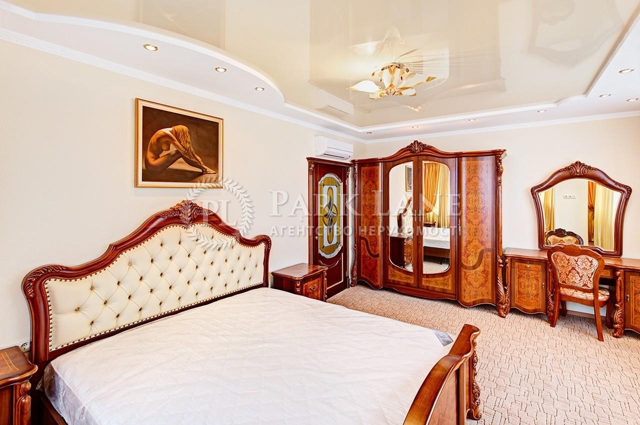 Квартира ул. Гетьмана Вадима (Индустриальная), 1в, Киев, Z-932171 - Фото 9