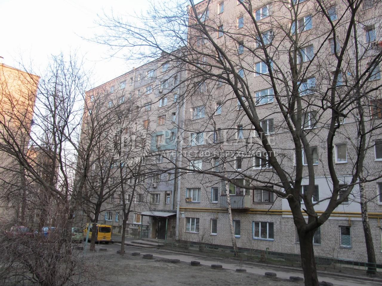 Квартира ул. Телиги Елены, 53, Киев, Z-763492 - Фото 2
