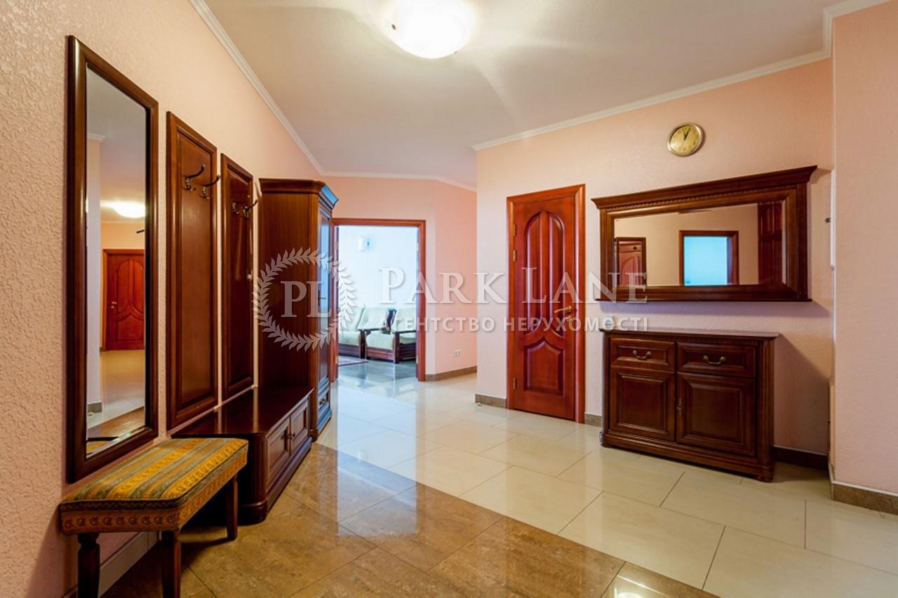 Квартира ул. Окипной Раиcы, 4а, Киев, B-77110 - Фото 23