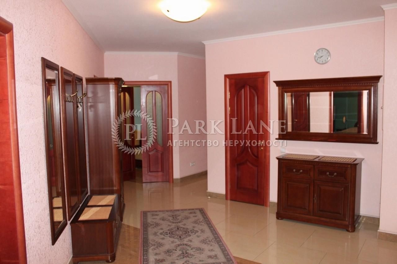 Квартира вул. Окіпної Раїси, 4а, Київ, B-77110 - Фото 25