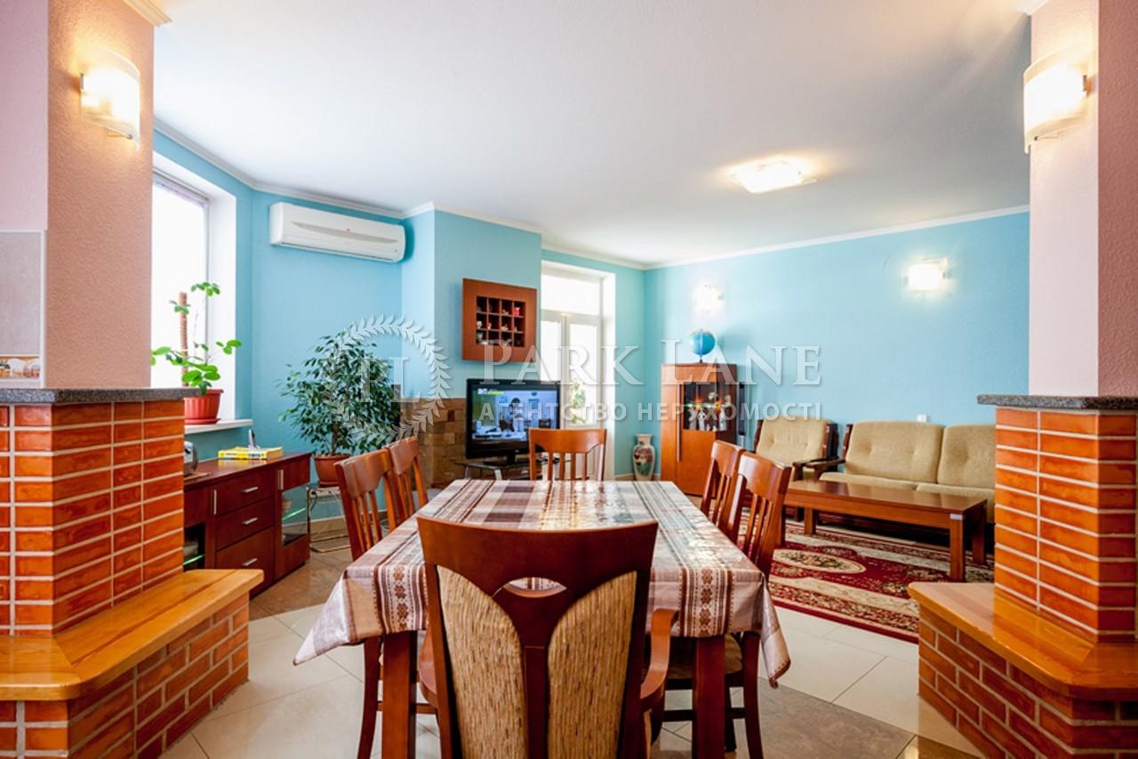 Квартира вул. Окіпної Раїси, 4а, Київ, B-77110 - Фото 13