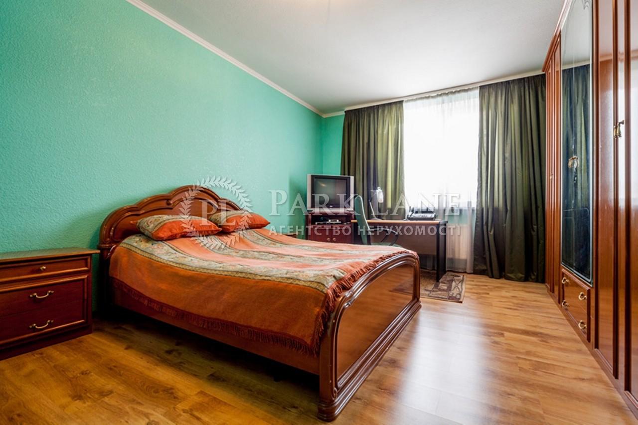 Квартира вул. Окіпної Раїси, 4а, Київ, B-77110 - Фото 5