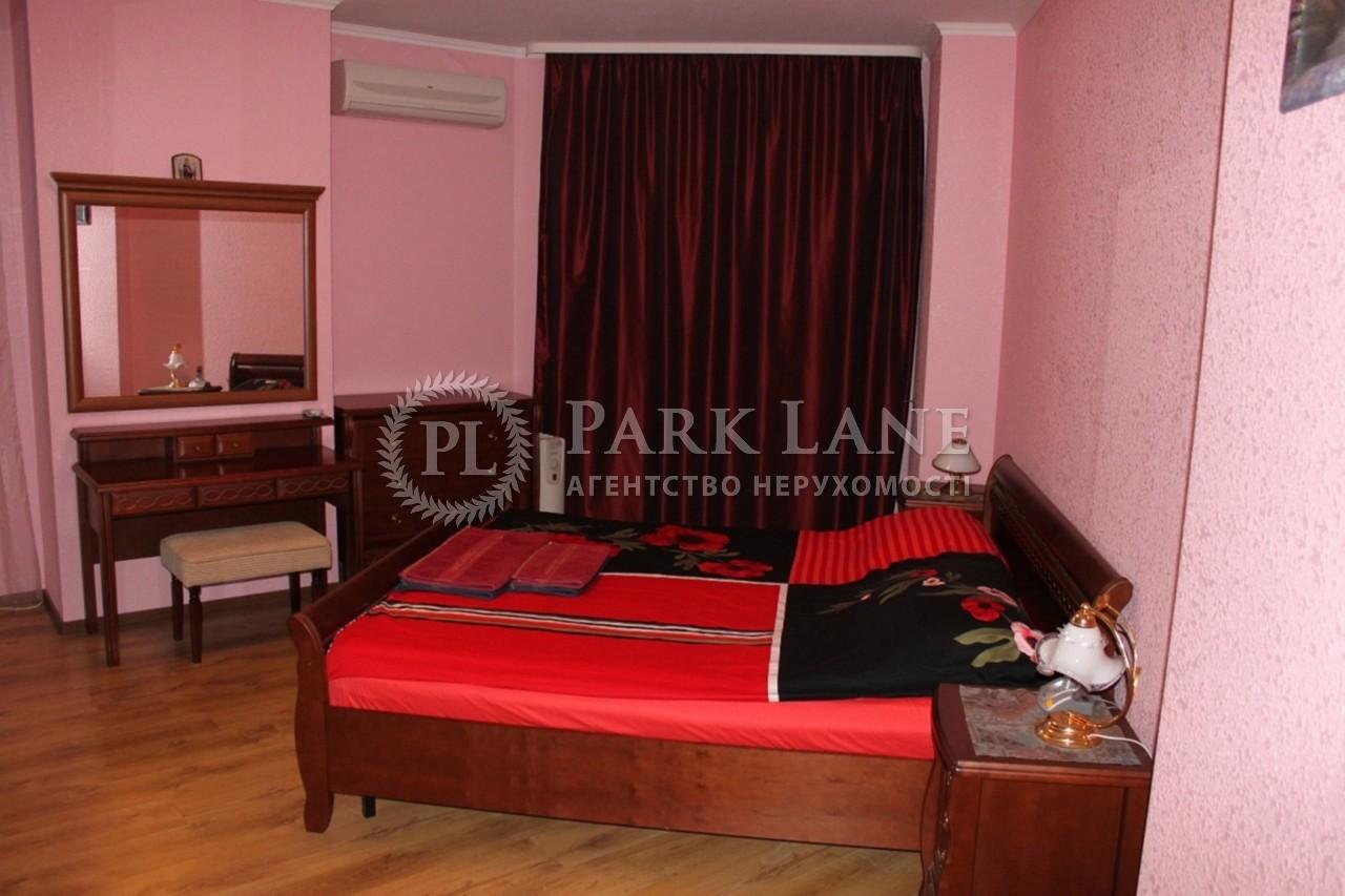 Квартира ул. Окипной Раиcы, 4а, Киев, B-77110 - Фото 8