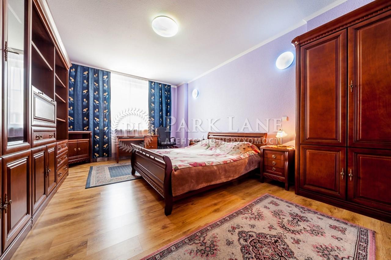 Квартира вул. Окіпної Раїси, 4а, Київ, B-77110 - Фото 9