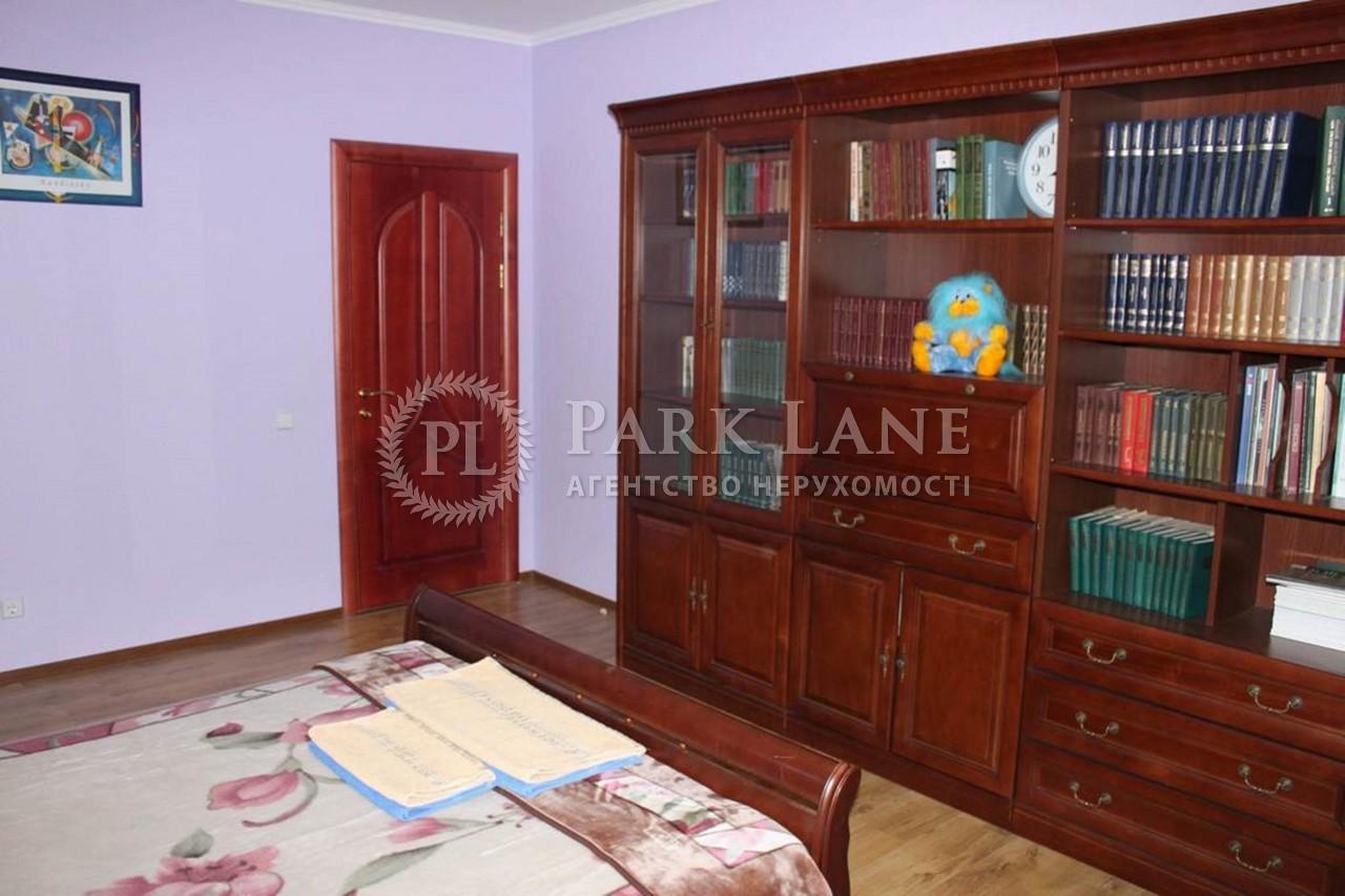 Квартира вул. Окіпної Раїси, 4а, Київ, B-77110 - Фото 10