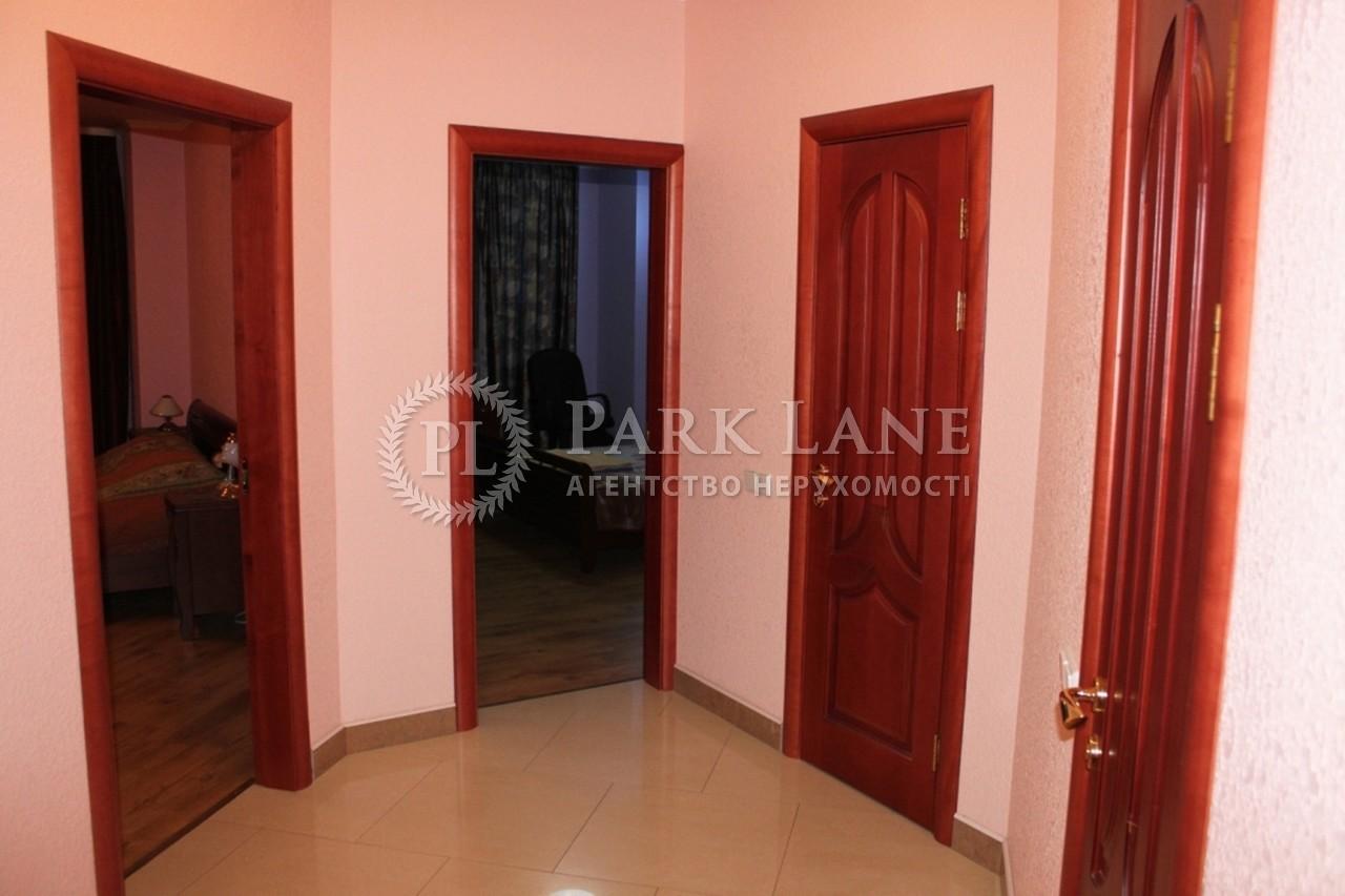 Квартира вул. Окіпної Раїси, 4а, Київ, B-77110 - Фото 27