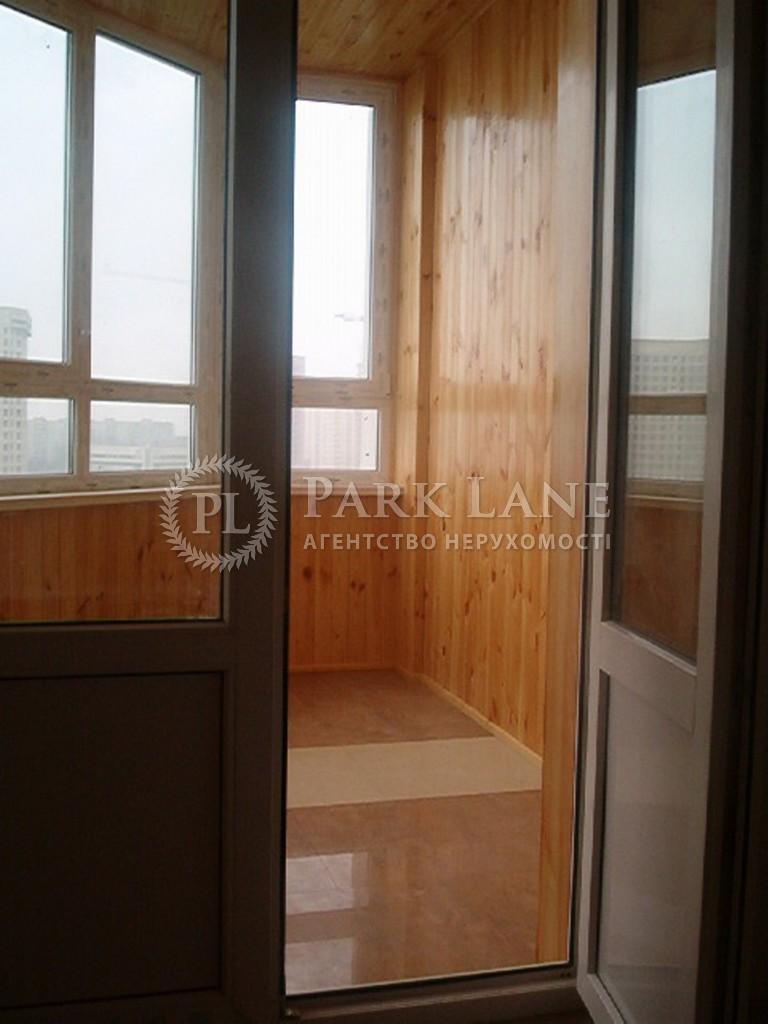 Квартира вул. Окіпної Раїси, 4а, Київ, B-77110 - Фото 28