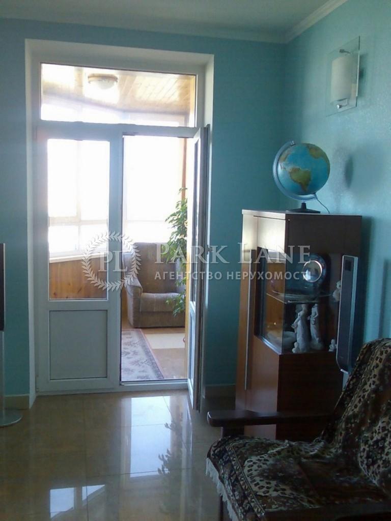 Квартира вул. Окіпної Раїси, 4а, Київ, B-77110 - Фото 14
