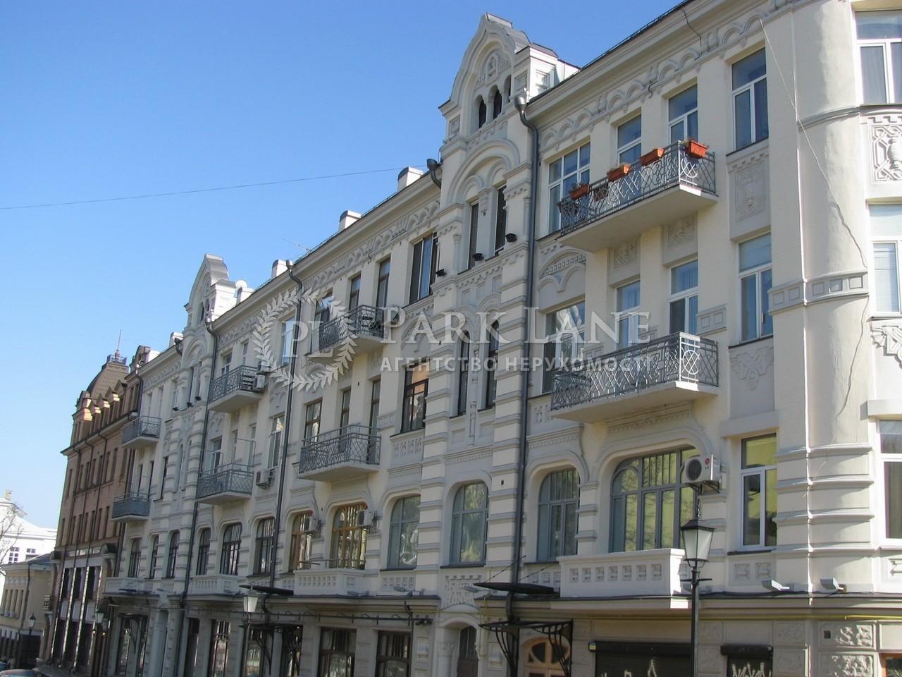 Квартира Андреевский спуск, 3, Киев, K-31524 - Фото 1