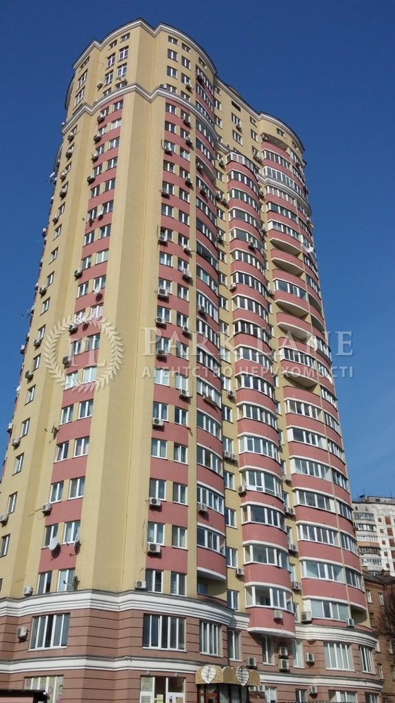 Квартира ул. Забилы Виктора, 5, Киев, R-20896 - Фото 1