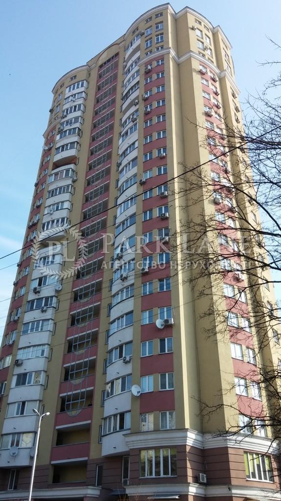Квартира ул. Забилы Виктора, 5, Киев, R-20896 - Фото 15