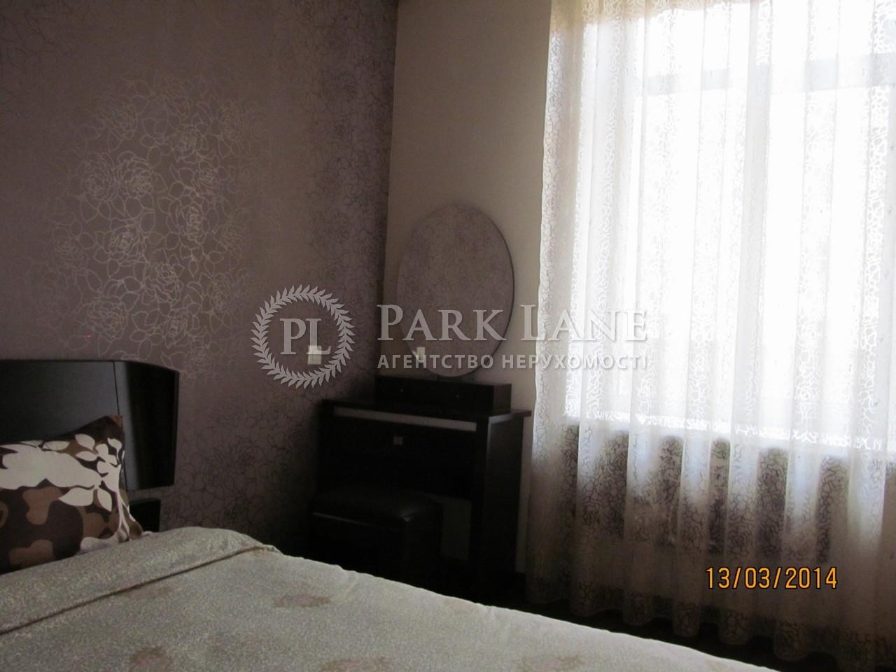 Квартира вул. Еспланадна, 2, Київ, C-85680 - Фото 7