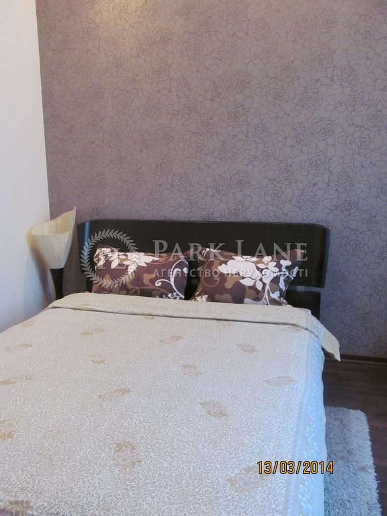 Квартира вул. Еспланадна, 2, Київ, C-85680 - Фото 11