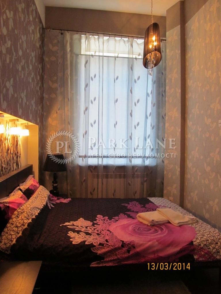 Квартира вул. Еспланадна, 2, Київ, C-85680 - Фото 8