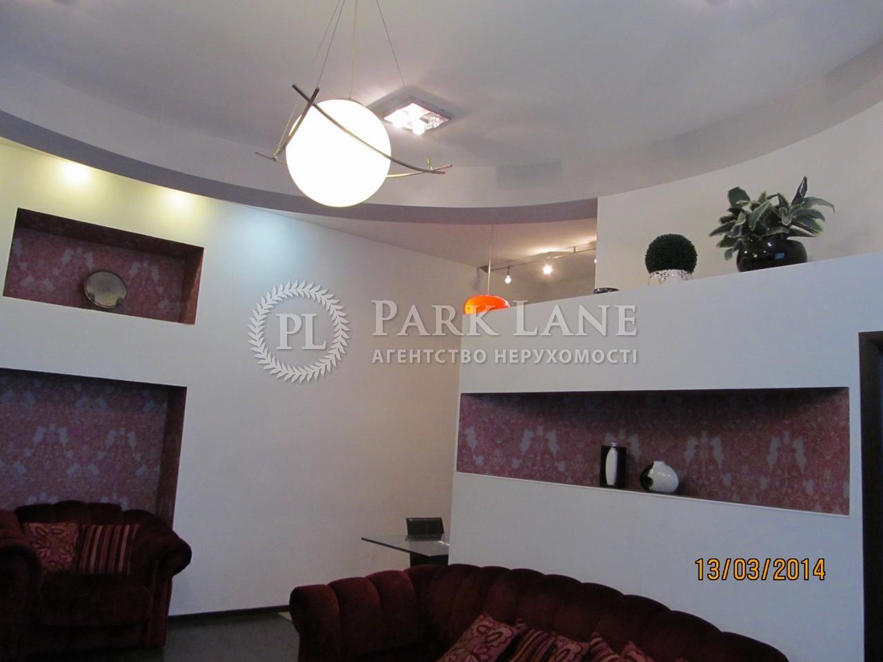 Квартира вул. Еспланадна, 2, Київ, C-85680 - Фото 5