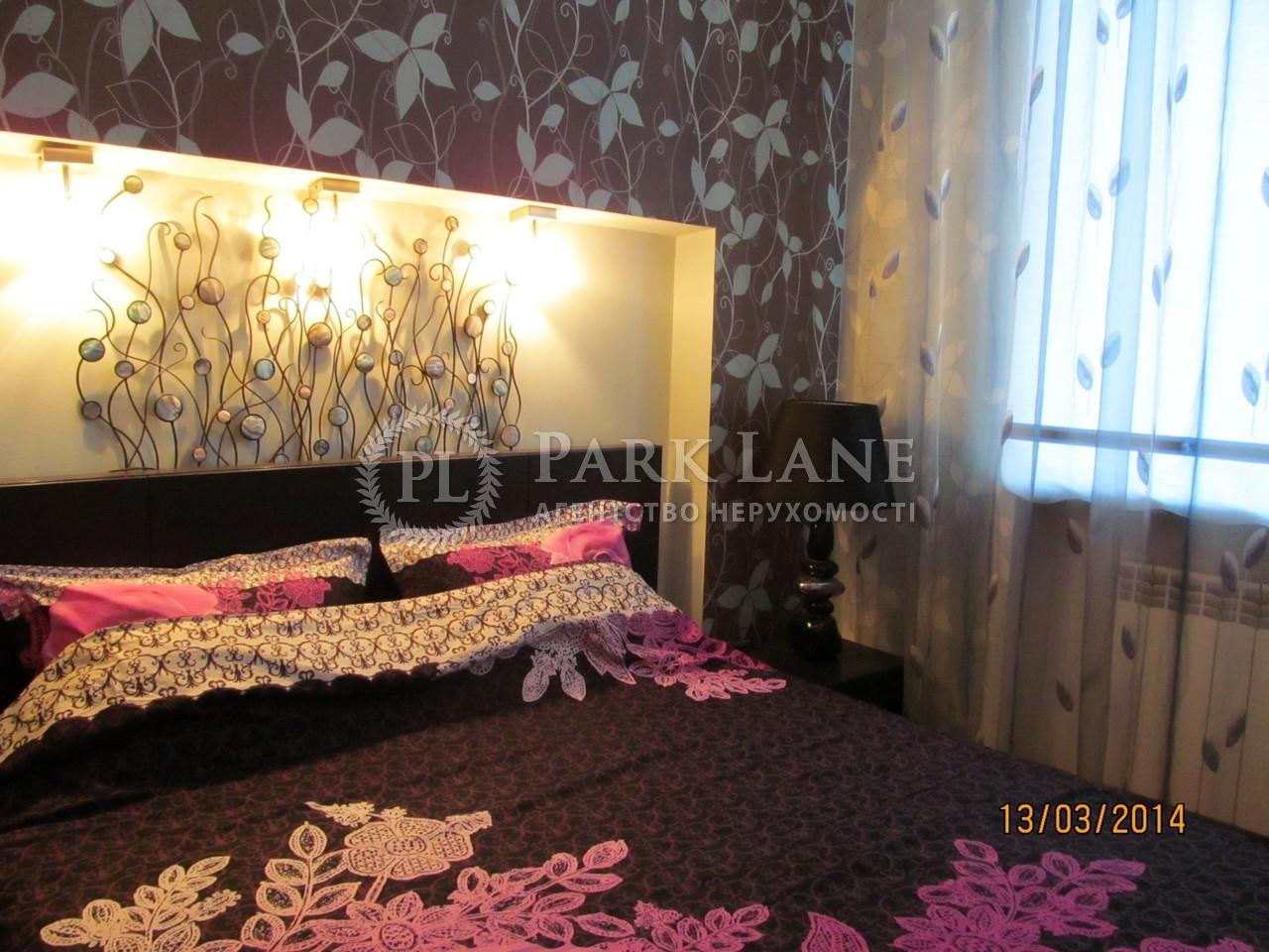 Квартира вул. Еспланадна, 2, Київ, C-85680 - Фото 9