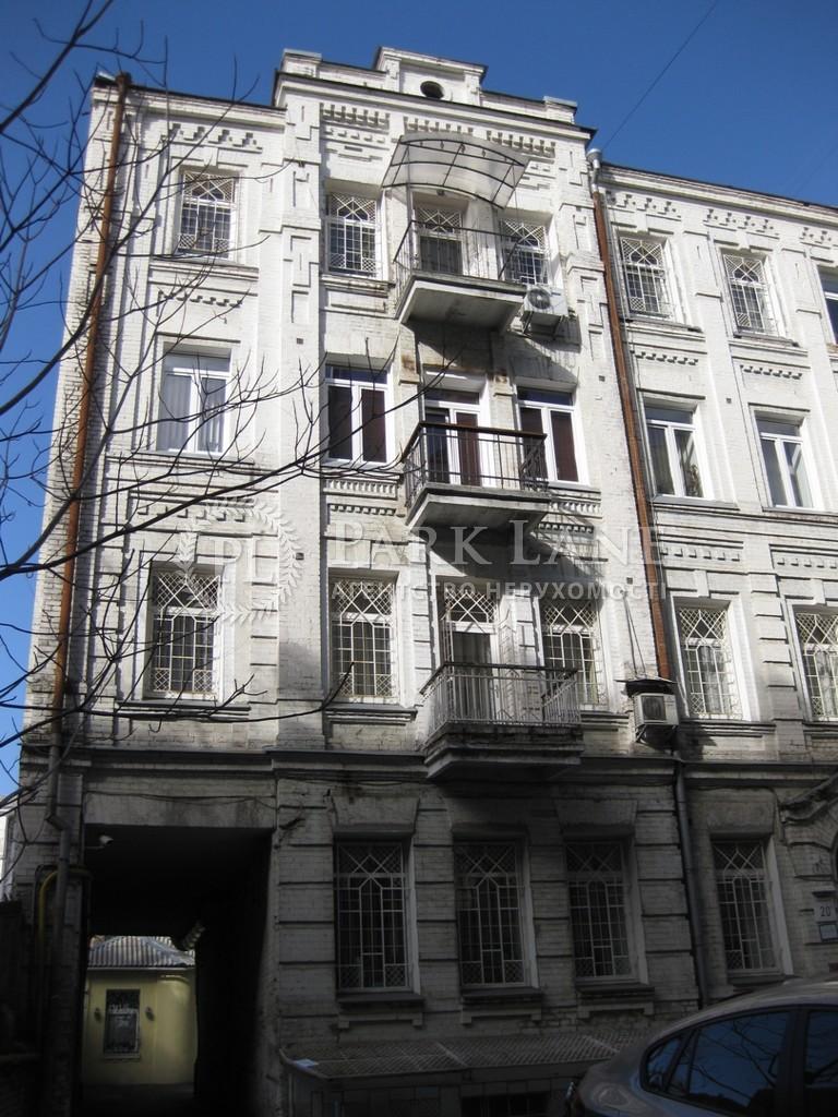 Квартира ул. Антоновича (Горького), 20б, Киев, X-6710 - Фото 1