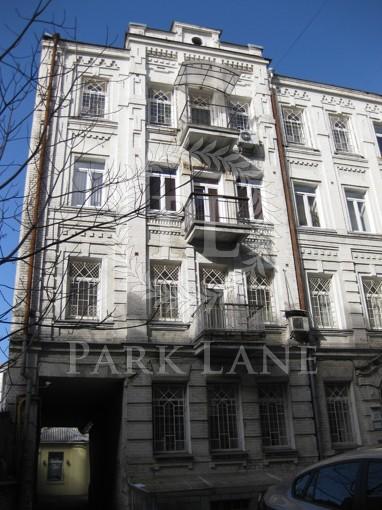 Квартира, X-6710, 20б