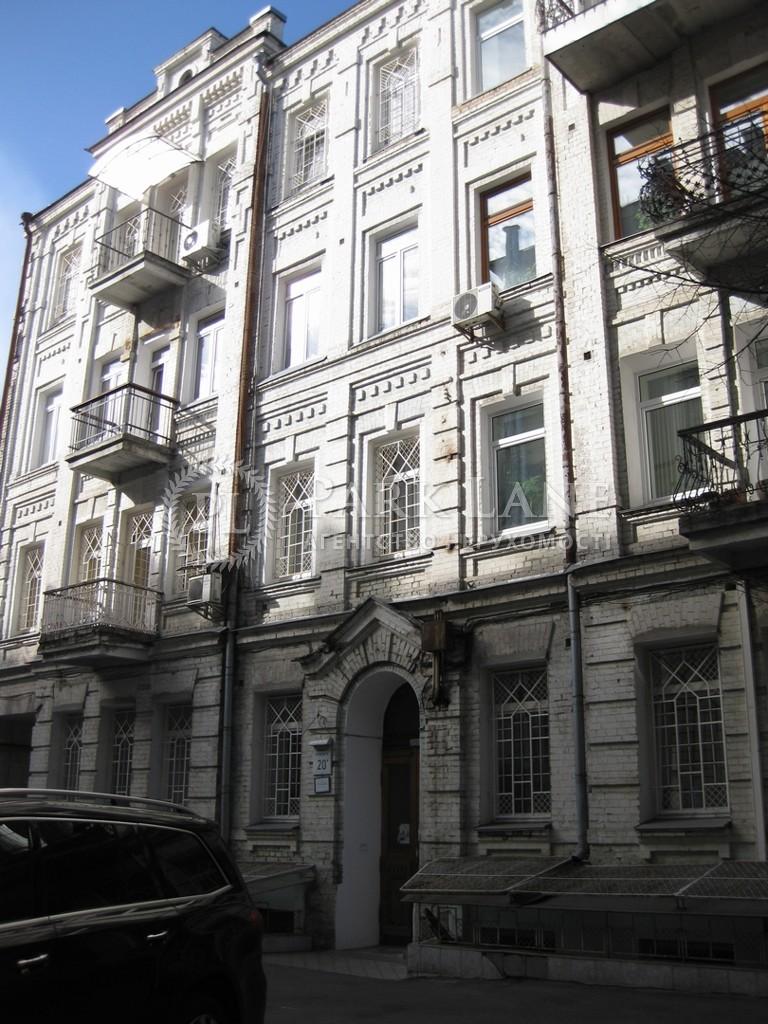Квартира ул. Антоновича (Горького), 20б, Киев, X-6710 - Фото 23